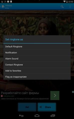 Audiko Ringtones – бесплатные рингтоны для Galaxy S5, S4, S3, Note 3, Ace 2