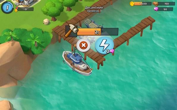 Boom Beach – островные войны для Галакси С5, С4, Нот 3