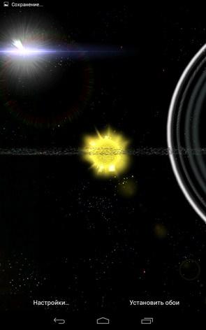 Celestial Bodies – галактика на ладони для Galaxy S5, S4, S3, Note 3, Ace 2