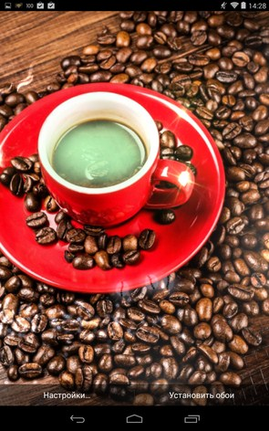 "Coffee – ""кофейные"" живые обои для Samsung Galaxy Note 3, S5, S4, S3"