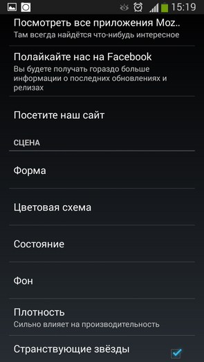 Deep Galaxies HD Deluxe – галактические туманности  для Samsung Galaxy Note 3, S5, S4, S3
