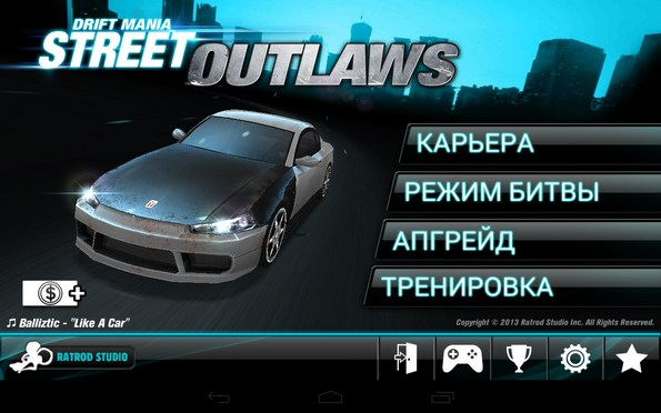 Drift Mania: Street Outlaws – гонки с дрифтингом для Samsung Galaxy S5, S4, Note 3