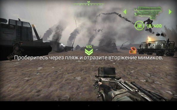 Edge of Tomorrow Game – грань будущего для Samsung Galaxy S5, S4, Note 3