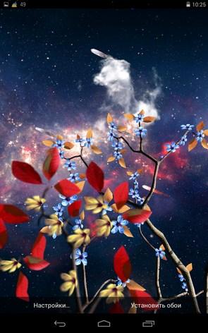 Heavenly Skies – параллельные планеты для Samsung Galaxy Note 3, S5, S4, S3