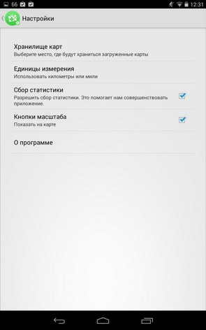 MapsWithMe – офлайн карты для Samsung Galaxy Note 3, S5, S4, S3