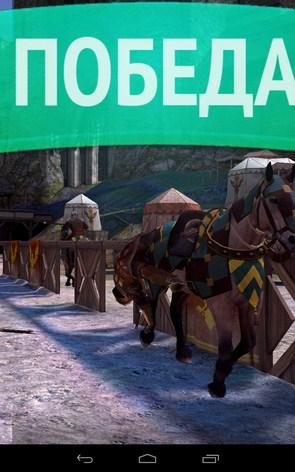 Rival Knights – рыцарские турниры для Samsung Galaxy S5, S4, Note 3