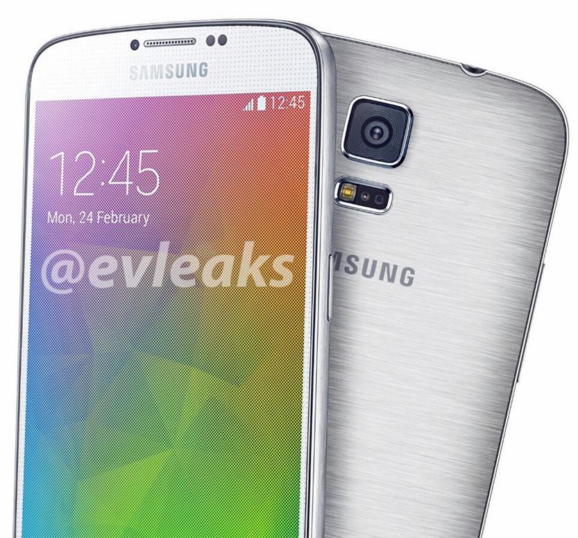 Фото Samsung Galaxy S5 Prime попало в сеть