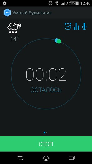 """Интелектуальный котроль сна - """"Умный будильник"""" для Samsung Galaxy Note 3, S5, S4, S3"""