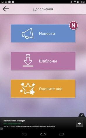 YouCam Perfect – селфи камера для Samsung Galaxy Note 3, S5, S4, S3