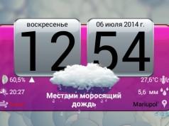 Отличная Погода - виджет погоды на Android