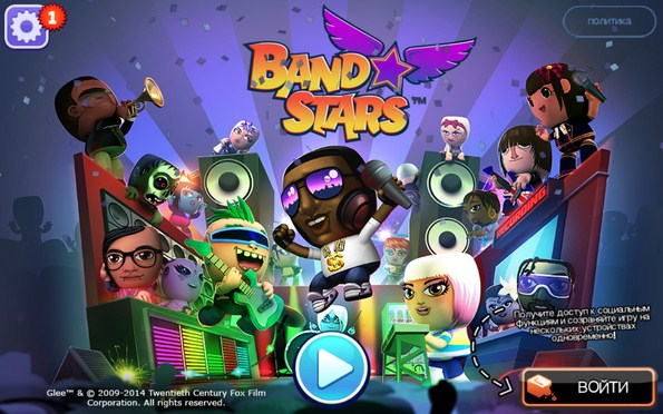 Band Stars – сам себе продюсер для Samsung Galaxy Note 3, S5, S4, S3