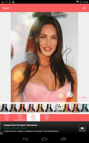 Beauty Camera – красивые портреты для Galaxy S5, S4, S3, Note 3, Ace 2