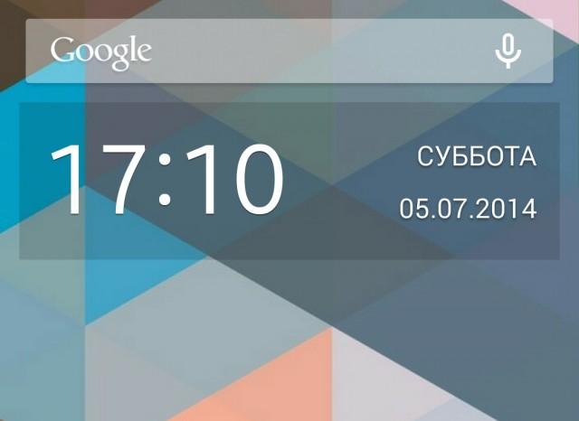 Blinq Launcher - лончер в стиле Android 5.0