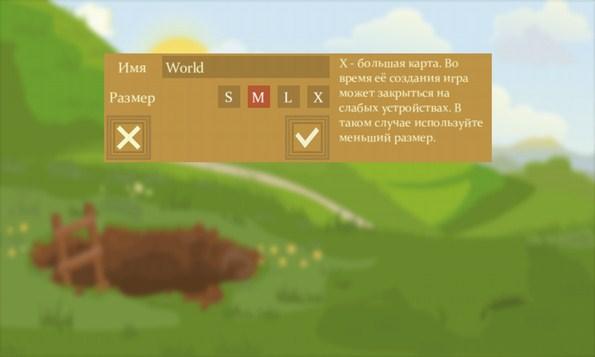 Craft King - игра на смартфоны android