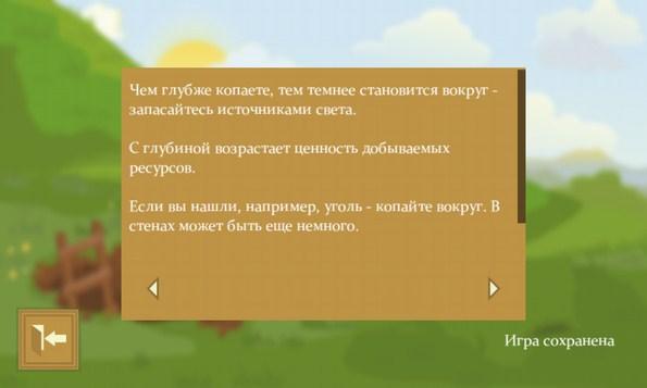 Craft King - игра на смартфоны Samsung Galaxy S4, S5, Note 3
