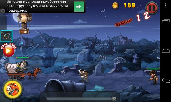 Crazy Cowboy Sniper War - игра на Samsung Galaxy S4, S5, Note 3