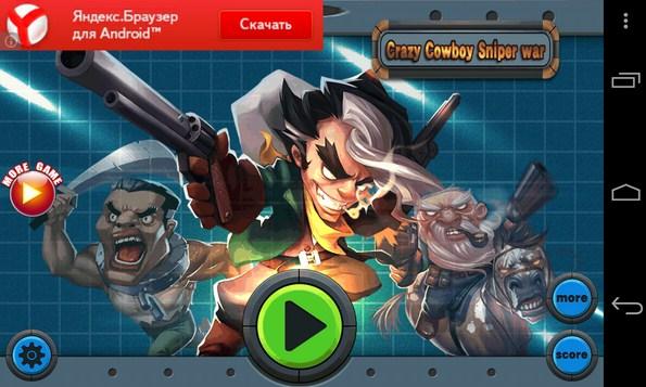 Crazy Cowboy Sniper War - аркада на android