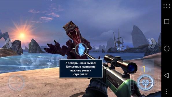 Dino Hunter – охота на динозавров для Samsung Galaxy Note 3, S5, S4, S3