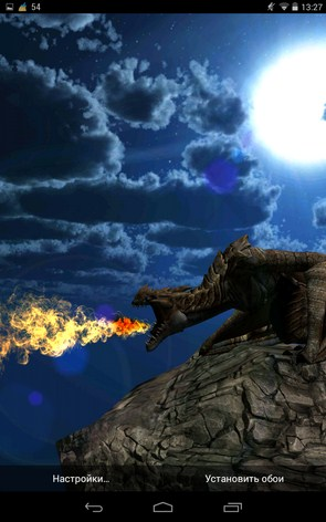 Dragon 3D – логово дракона для Галакси С5, С4, Нот 3