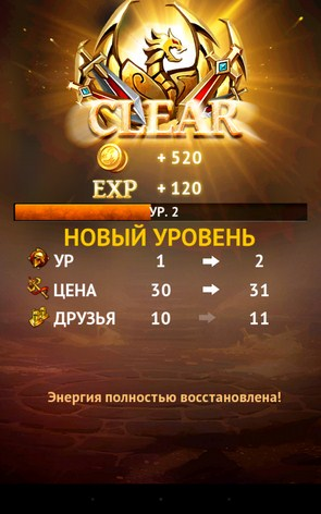 Dungeon Gems – битва стихий для Samsung Galaxy S5, S4, Note 3
