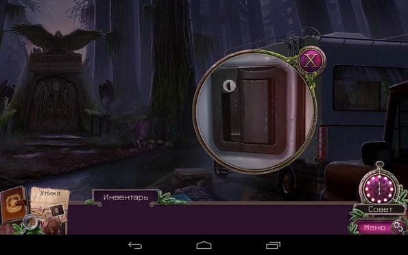 Энигматис 2 – детективная история для Samsung Galaxy S5, S4, Note 3