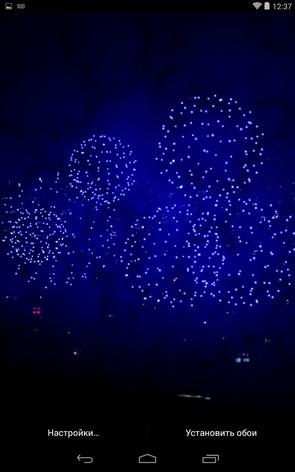 Fireworks Deluxe – небесная феерия для Samsung Galaxy Note 3, S5, S4, S3