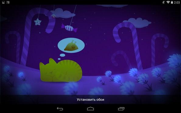 Hamlet the cat – обои с мультяшным котом для Samsung Galaxy Note 3, S5, S4, S3