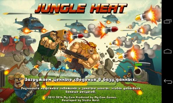Jungle Heat - военный кросс платформер на смартфон Samsung