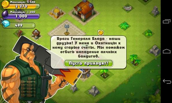 Jungle Heat - стратегия на Galaxy S5