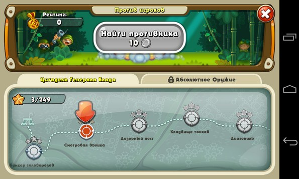Jungle Heat - игра на Samsung Galaxy S5