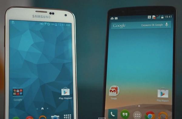 LG G3 vs Galaxy S5 Prime