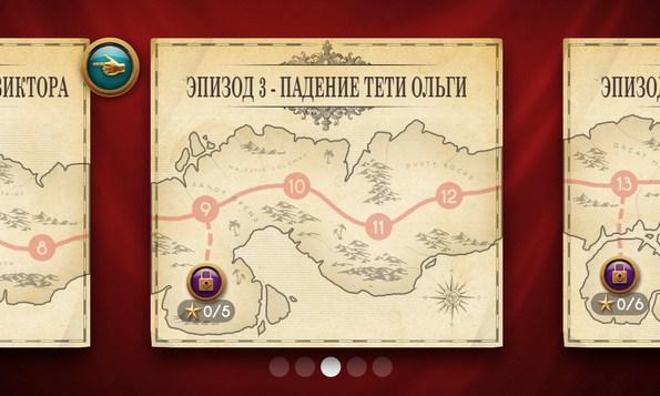 Leo's Fortune - игра на смартфоны Android