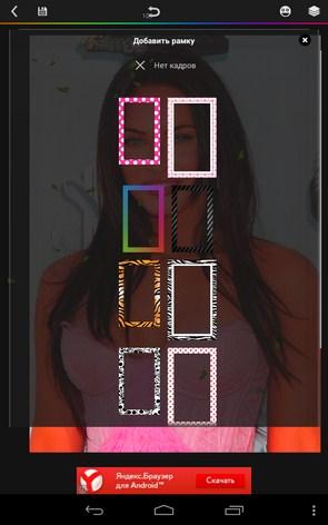 My Fake Look – обработка-развлечение для Samsung Galaxy Note 3, S5, S4, S3