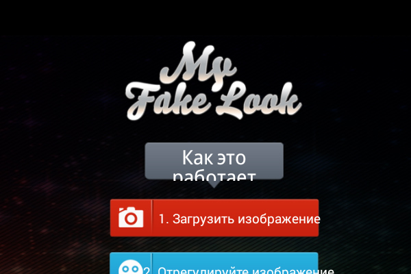 how to tell is samsung galaxy s5 is fake