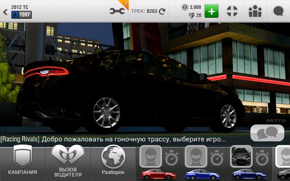 Racing Rivals – драг-заезды для Галакси С5, С4, Нот 3