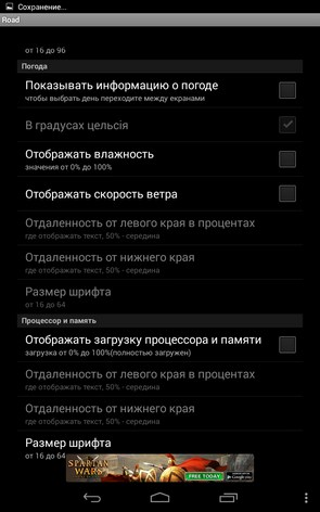 Road – дорога в даль для Galaxy S5, S4, S3, Note 3, Ace 2