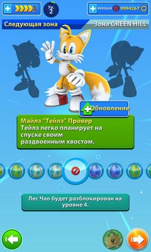 Sonic Jump Fever - джампер на смартфоны Android