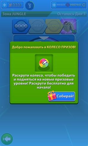 Sonic Jump Fever - игра на смартфоны Samsung
