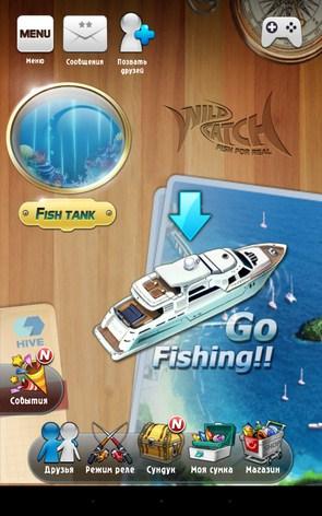 Улётный клёв – 3D рыбалка  для Samsung Galaxy S5, S4, Note 3