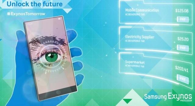 В Samsung Galaxy Note 4 будет сканер сетчатки?