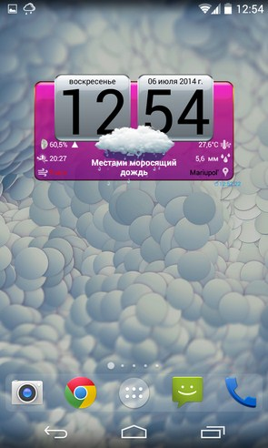Отличная Погода - виджет погоды на смартфоны Galaxy S5