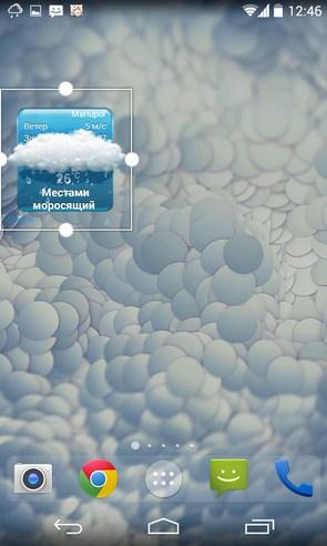 Отличная Погода - виджет погоды на смартфоны Самсунг Галакси