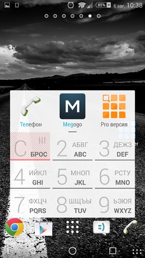 AppDialer – быстрый поиск приложений для Samsung Galaxy S5, S4, Note 3