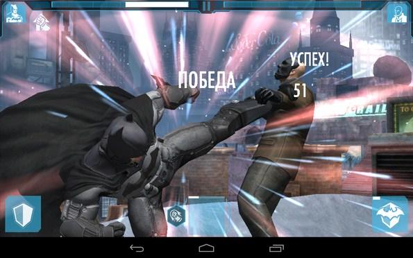BATMAN: Летопись Аркхема – герой Готэм Сити для Samsung Galaxy S5, S4, Note 3