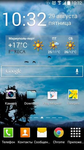 Blue Sky Pro Live Wallpaper на Андроид