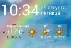 Blue Sky — голубое небо на экране Samsung Galaxy