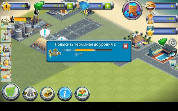 City Island: Airport 2 – райское местечко для Samsung Galaxy Note 3, S5, S4, S3