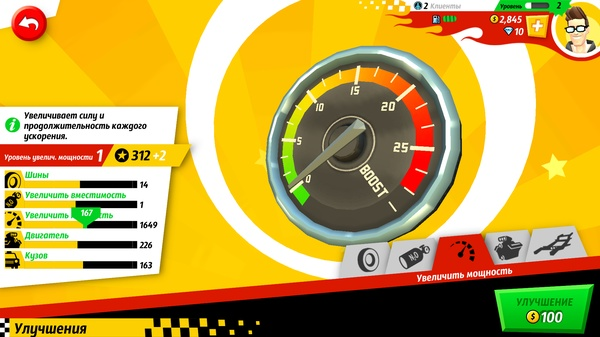 Игра Crazy Taxi: City Rush