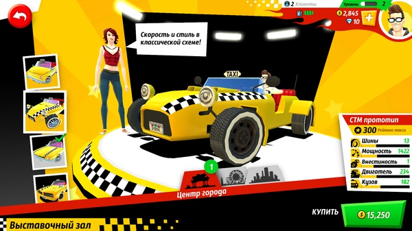 Игра Crazy Taxi: City Rush для Android