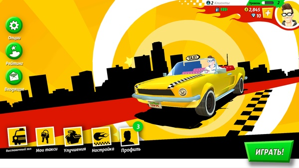 Crazy Taxi: City Rush для Galaxy